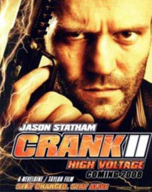 crank-ii